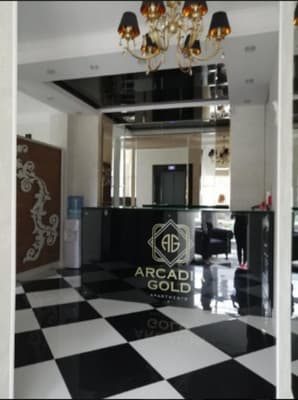 Апарт-отель Arcadia Gold Apartments