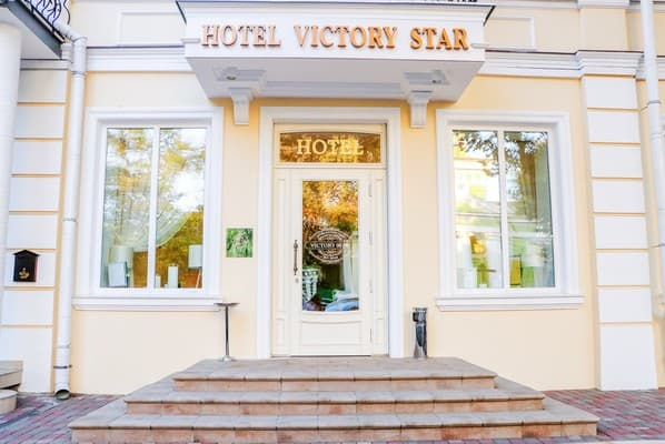 Victory Star Hotel 13