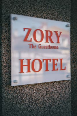 Zory The Guesthouse  1